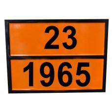 Табличка опасный груз 23-1965 (Газ)