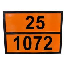 Табличка опасный груз 25-1072 (кислород сжатый)