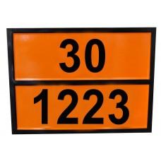 Табличка опасный груз 30-1223 (керосин)
