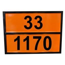 Табличка опасный груз 33-1170 (спирт этиловый)
