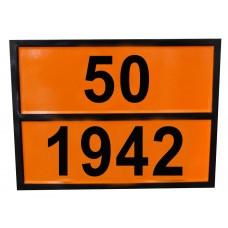Табличка опасный груз 50-1942 (аммония нитрат)