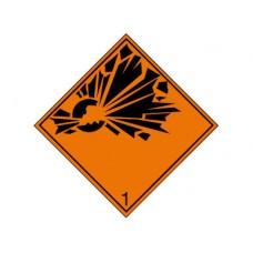 """Знак  """"Класс опасности 1.1, 1.2, 1.3"""" (Взрывчатые вещества)"""