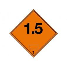 """Знак  """"Класс опасности 1.5"""" (Взрывчатые вещества)"""