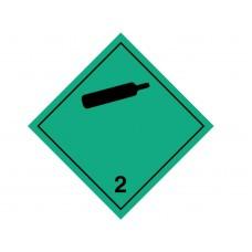 """Знак  """"Класс опасности 2"""" (Невоспламеняющиеся, нетоксичные газы)"""