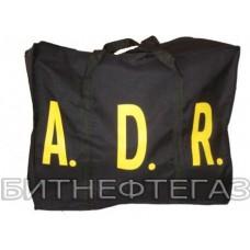 Сумка ADR пустая